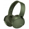 Sony Bluetooth MDR-XB950N1/GM, зеленые, купить за 14 235руб.