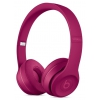 Beats Solo3 Wireless On-Ear Headphones Brick, красные, купить за 17 630 руб.