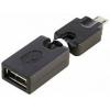 Кабель / переходник Espada EUSB2Af-mc-USB-m360, черный, купить за 500руб.