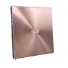 Оптический привод ASUS SDRW-08U5S-U розовый slim, купить за 3160руб.