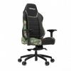 Игровое компьютерное кресло Vertagear PL6000, камуфляж, купить за 29 990руб.