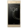 Смартфон Sony Xperia L2 3/32Gb, золотистый, купить за 10 940руб.