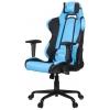 Игровое компьютерное кресло Arozzi Torretta, голубое, купить за 20 000руб.