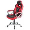 Игровое компьютерное кресло Red Square Comfort красное, купить за 14 215руб.