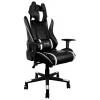Игровое компьютерное кресло Aerocool AC220 AIR-BW с перфорацией, черно-белое, купить за 13 870руб.