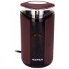 Кофемолка Supra CGS-311, коричневая, купить за 1 202руб.