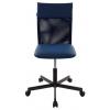 Компьютерное кресло Бюрократ CH-1399, синее, купить за 2 990руб.