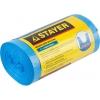 Stayer Comfort с ушками, 35л, 30шт голубые, купить за 450руб.