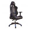 Игровое компьютерное кресло Бюрократ CH-776/BL+BLUE, черно-синее, купить за 14 886руб.