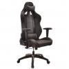 Игровое компьютерное кресло Бюрократ CH-776 (ch-776/black), черное, купить за 14 886руб.