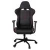 Игровое компьютерное кресло Бюрократ 771/Black+BL, чёрное, купить за 16 975руб.
