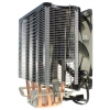 Кулер Crown CM-5 Soc115x/AMD, 180 W, купить за 1 855руб.