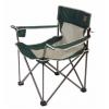 Кресло садовое Camping World Villager S, зелено-бежевое, купить за 2 915руб.