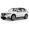 Товар для детей Welly (модель машины) BMW X5, купить за 895руб.