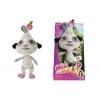Товар для детей Плюшевая игрушка Phuddle, 35 см., Mia and Me 2, купить за 430руб.
