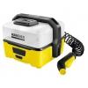 Минимойка Karcher OC 3, желтая, купить за 6 710руб.