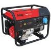 Электрогенератор Fubag BS 7500, красный, купить за 46 700руб.