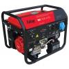 Электрогенератор Fubag BS 7500 A ES, красный, купить за 52 630руб.