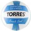 Мяч Torres,(V30095B), синт. кожа, размер 5, голубой, купить за 1 140руб.