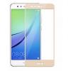 Защитное стекло для смартфона Glass Pro для Huawei P10 Lite, золотистое, купить за 525руб.