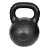 Гиря Titan уральская (14,0 кг), купить за 2 450руб.