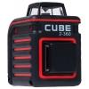 Нивелир Ada Cube 2-360 Professional Edition (лазерный), купить за 11 250руб.