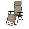 Кресло садовое Afina Фея-Релакс 9B бежевый, купить за 5 930руб.