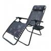 Кресло садовое Afina Фея-Релакс 1B (CHO-137-1B), купить за 5 930руб.
