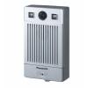 Видеодомофон Panasonic KX-NTV160NE (IP43), купить за 11 490руб.