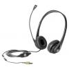 HP Business Headset v2, купить за 1 380руб.