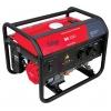 Электрогенератор Fubag BS 3300 ES с электростартером, купить за 32 890руб.