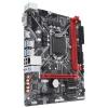 Материнская плата Gigabyte B360M H Soc-1151, DDR4, mATX, SATA 3, LAN-Gbt, USB 3.1, купить за 4 790руб.