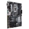 Материнская плата Asus Prime H370-Plus Soc-1151V2, DDR4, ATX, SATA 3, LAN-Gbt, USB 3.1, купить за 8 410руб.