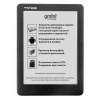 Электронная книга Gmini MagicBook A62LHD, черная, купить за 7 450руб.