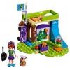 Конструктор LEGO Friends 41327 Комната Мии (для девочек), купить за 670руб.