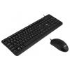 Комплект Клавиатура+мышь Sven KB-S320 USB, черный, купить за 745руб.