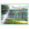 Товар Поликарбонат Воля сотовый Premium (1 лист) толщина 4 мм, купить за 3 300руб.