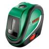 Нивелир Bosch UniversalLevel 2 Set (0603663801), купить за 5 070руб.