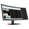HP Z38c, черный, купить за 75 900руб.