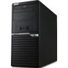 Фирменный компьютер Acer Veriton VM4640G (DT.VN0ER.128) черный, купить за 61 510руб.