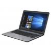 Ноутбук Asus X542UN, купить за 50 140руб.
