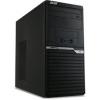 Фирменный компьютер Acer Veriton M2640G (DT.VPPER.144) черный, купить за 47 055руб.