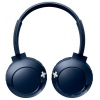Philips BASS+ SHB3075, синяя, купить за 3 840руб.