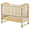 Детская кроватка Fiorellino Penelope (120х60), бежевая, купить за 21 250руб.