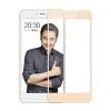 Защитное стекло для смартфона Glass PRO для Xiaomi Red Mi 5A Full Screen, золотистое, купить за 540руб.
