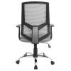 Компьютерное кресло College HLC-1500F-1C черное, купить за 7 560руб.