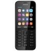 Сотовый телефон Nokia 222 Dual Sim, черный, купить за 2 990руб.