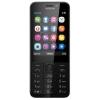 Сотовый телефон Nokia 230 Серый, купить за 3 930руб.