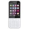 Сотовый телефон Nokia 230 DS Белый, купить за 4 185руб.