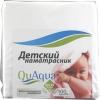 """Товар для детей Наматрасниr """"Qu Aqua"""", Jersey 125 х 65, купить за 1 220руб."""